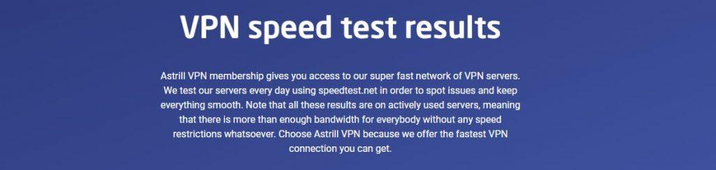 Обеспечивает эффективную скорость соединения.