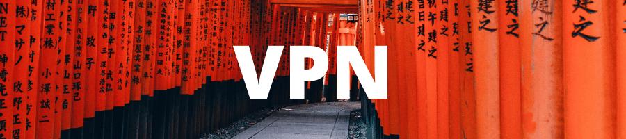 Ni en Japón ni en otro sitio hay VPN que no ofrezcan estos servicios fundamentales.