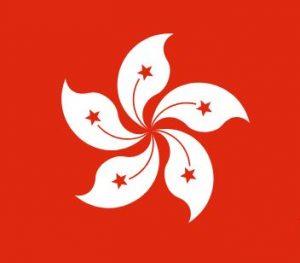 Características de los vpn de Hong Kong