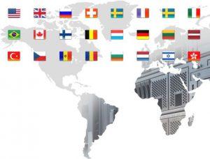 Países en lo que está disponible Seed4Me