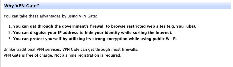 VPNGate platform heeft een aantal eigenschappen die het een unieke VPN maakt